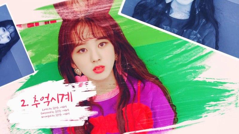 UNI.T (유니티) 1st Debut Mini Album 'Line' HIGHLIGHT MEDLEY (하이라이트 메들리)