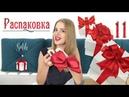 Распаковка посылок и примерка одежды с Aliexpress 88 одежда обувь сумки белье NikiMoran
