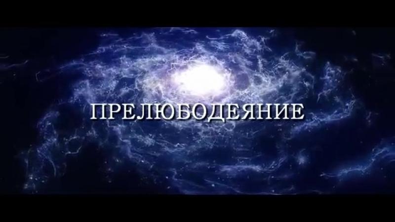 ❃ БЛУД И ПОХОТЬ _ ЧТО это ТАКОЕ И К ЧЕМУ ВЕДЕТ _ ❃