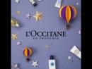 Calendrier de lAvent - LOccitane en Provence
