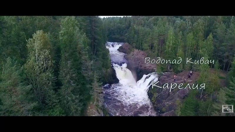 Водопад Кивач Карелия Вид с высоты птичьего полета аэросъёмка