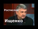 Ростислав Ищенко Путин аннулировал у.к.р.а.и.н.с.к.и.е лицензии на недра в К.р.ы.м.у