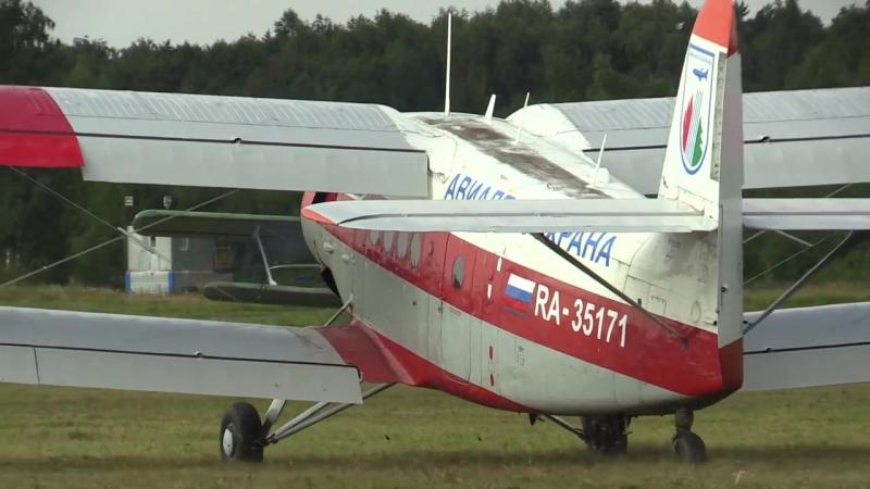 Авиакатастрофа самолета Ан-2 Аннушка - рулежка-взлет-полет. (полная версия)