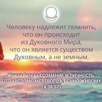 Евгения Гущак