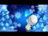 С Новым Годом, Любимая Сестричка Музыка...а (1).mp4 (720p).mp4
