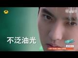 180602 Kris Wu @ Loreal