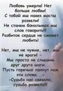 Виктория Терещенко фото #50