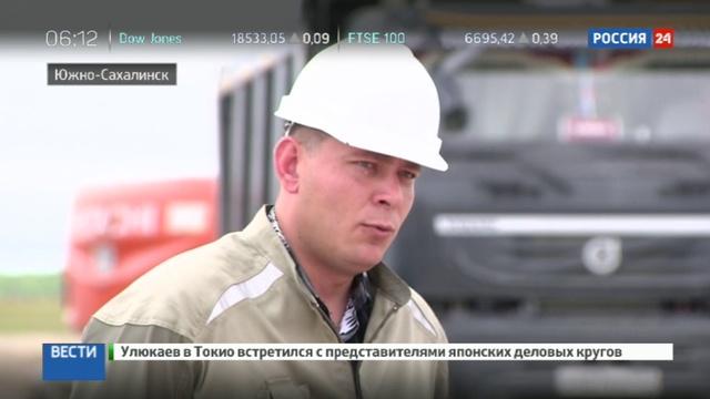 Новости на Россия 24 Сахалинский аэропорт реконструируют остров сможет принимать самолеты тяжеловесы