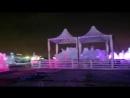 Светящийся шар и ледяной городок в парке Победы.