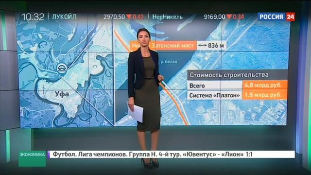 Новости на Россия 24 • Льготный период подходит к концу: Платон увеличивает тарифы