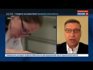 Родченков отказался от ряда обвинений в адрес атлетов России