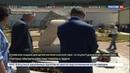 Новости на Россия 24 В Майкопе открылся научный парк
