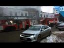 Трое погибли в пожаре ТЦ в Подмосковье