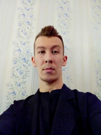 Максим Васюков