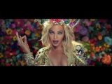 Coldplay - Hymn For The Weekend (feat Beyoncé )