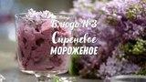 ПроСТО кухня / 3 сезон, 13 выпуск