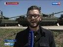Военнослужащим 150 ой мотострелковой дивизии ЮВО вручат символические ключи от танков