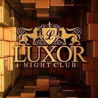 luxor_night_club