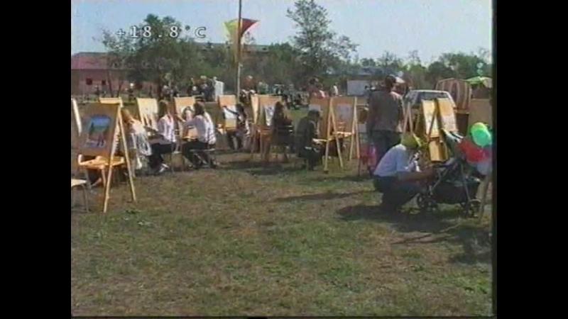 Человек с микрофоном (Черногорск-Информ, 2 сентября 2008) Дети рисуют город [репортаж с Дня города]