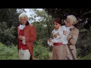«Жюстина маркиза Де Сада» (1969) - мелодрама, приключения. Хесус Франко