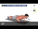 Passion4Profession Inc. (P4P) Тренировка груди