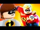 Суперсемейка 2 ЛЕГО - игровой мультик для детей 3 Летсплей мультфильм 2018! LEGO THE INCREDIBLES