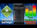 Android Software Мониторинг ЦП и процессов на Андроид устройствах Usage Timelines Pro