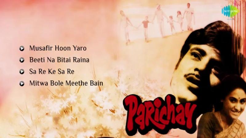 Parichay 1972 All SongsJeetendra Jaya BachchanAudio Jukebox