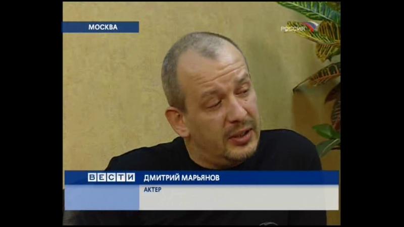 Карамболь заставит подумать (Вести, 19.03.2007)