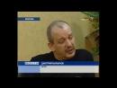 Карамболь заставит подумать Вести 19 03 2007