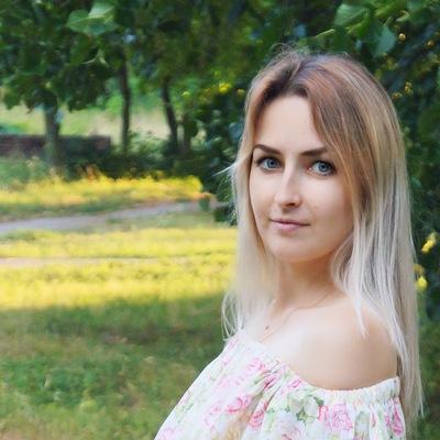 Арина Николенко