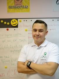 Олег Грибанов