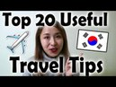 Traveling to Korea Tips to Save You Money and Time