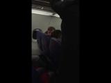 Пьяный дебошир на борту самолета