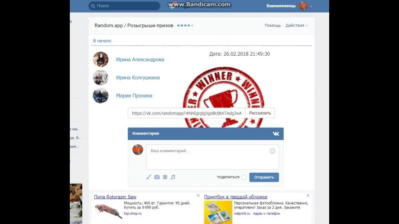 Розыгрыш от Белоозерский | Педикюр | Маникюр | Брови Призовых мест - 3.