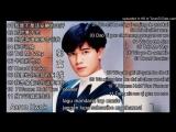 11 lagu mandarin masa lalu Aaron Kwok part 1