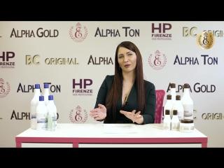 Отличие и сходство составов Alpha Gold и Alpha Ton