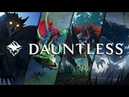 ОХОТА ЗА МОНСТРАМИ - Dauntless 2