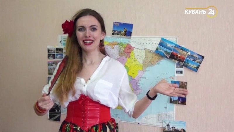 Кубань 24. С Днём Испанского Языка! Feliz Dia de la lengua española! 🇪🇸 ❤️