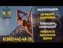 Корона POLE DANCE STUDIO г Ростов