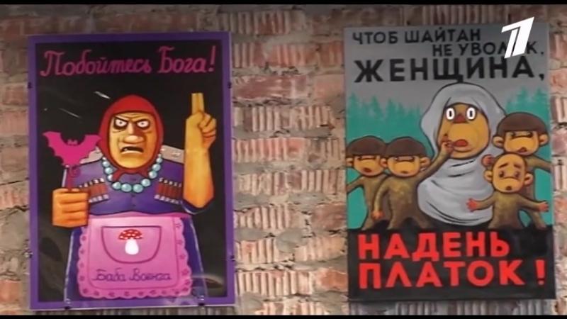 Анонс культурных событий Петербурга [www.1tvspb.ru - QplQRJYnLtnKls2P5MidxpDfOvMobR6D] (null) (via Skyload)