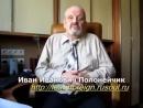 Овладение иностранными Языками Урок №5 Как можно быстро овладеть языком Иван