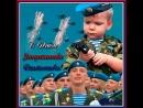 С днем защитника отечества , с праздником всех мужчин !