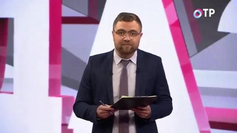 ВОТ кто в России среднестатистический Депутат