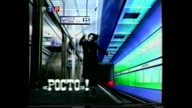 Примите наши поздравления! (ТВ-7 [г. Саяногорск], декабрь 2000) Окончание программы