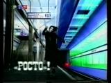 Примите наши поздравления! (ТВ-7 г. Саяногорск, декабрь 2000) Окончание программы