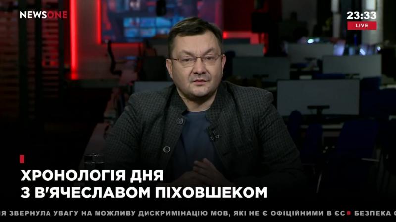 Пиховшек_ информация о готовящимся покушении ФСБ на Саакашвили, может быть для н.17