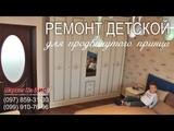 Дизайн-проект детской спальни для мальчика в стиле арт-деко (Киев, Днепр, Одесса, Харьков)