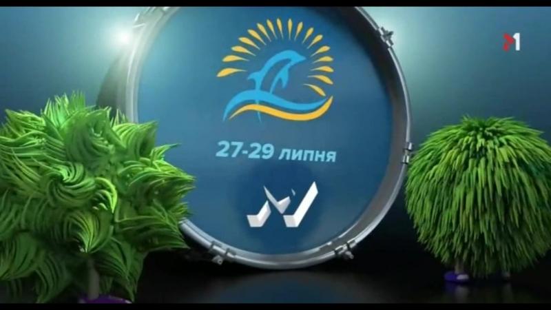 Заставка рекламы Чорноморські ігри - М1 2018
