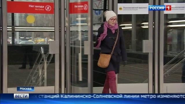 Вести-Москва • Автобусные маршруты подстроили под новые станции метро